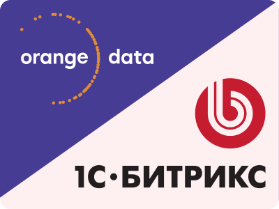 Интеграция с 1С-Битрикс.