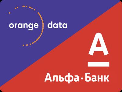 Альфа-Банк первым в России перевел свой интернет-эквайринг на онлайн-кассу