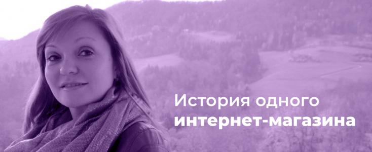 От безработной до 1 млн. рублей в месяц.