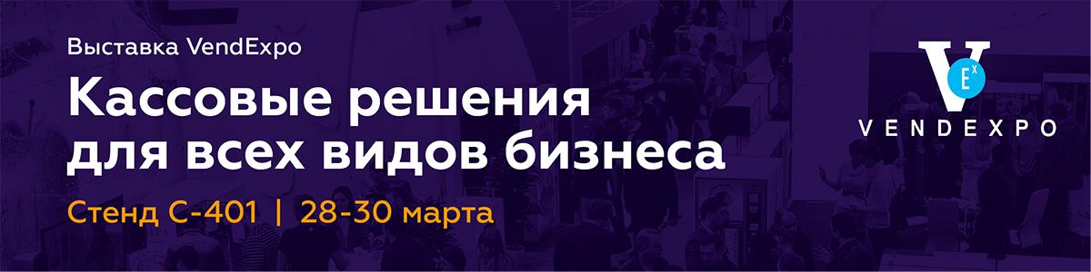 Главное событие в сфере автоматизированной торговли России.